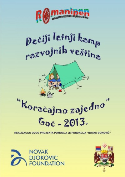 Poster Letnjeg Kampa
